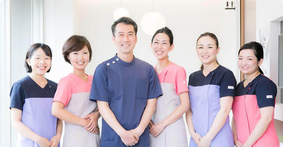 酒井歯科医院 スタッフ